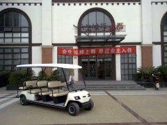 陕西电动观光车—合生地产