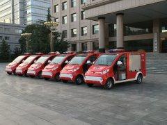 陕西电动巡逻车—甘肃省消防局