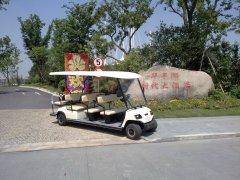陕西电动观光车