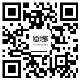 襄阳振金发新型建材有限公司