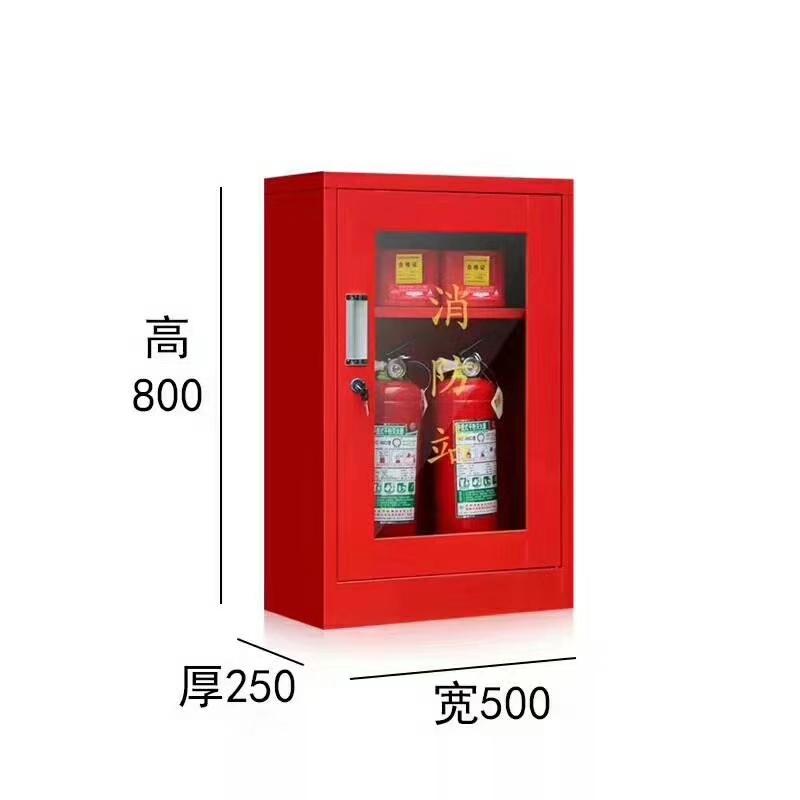 襄阳消防柜批发