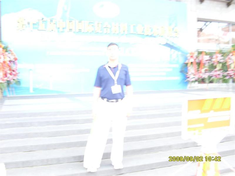 宜昌荣华玻璃钢顺利参加第十五届中国国际复合材料工业技术展览会