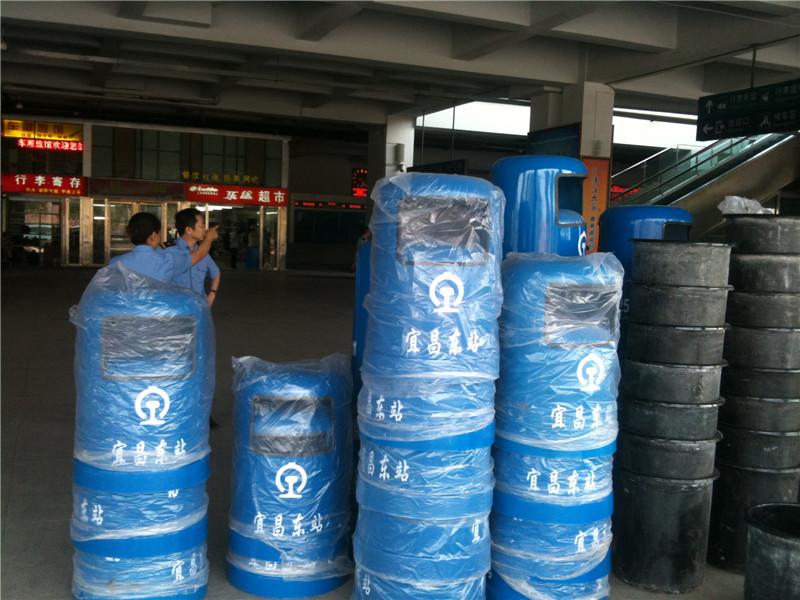宜昌东站玻璃钢垃圾桶合作案例