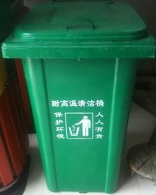 宜昌塑料垃圾桶