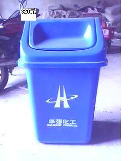 塑料垃圾桶价格