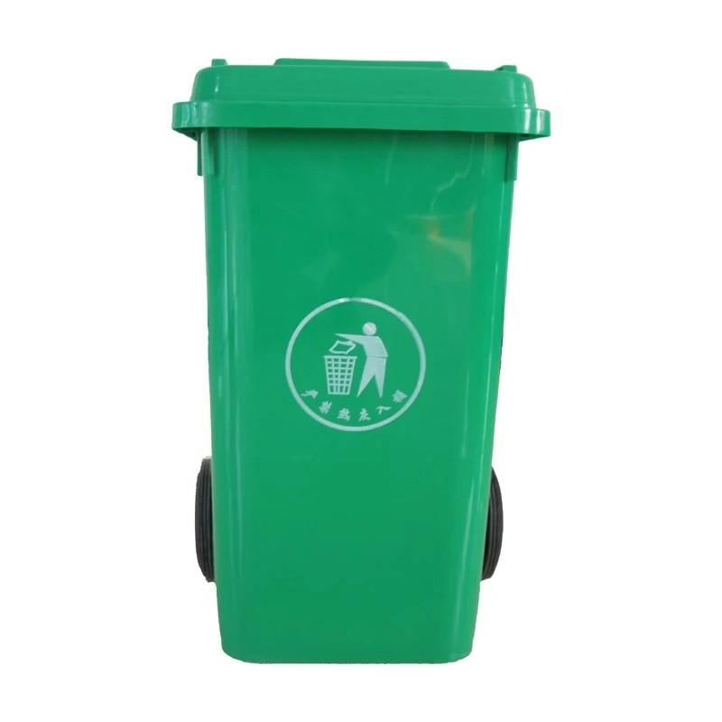 绿色垃圾桶