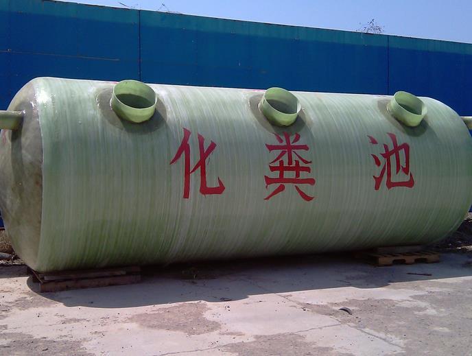 宜昌玻璃钢化粪池