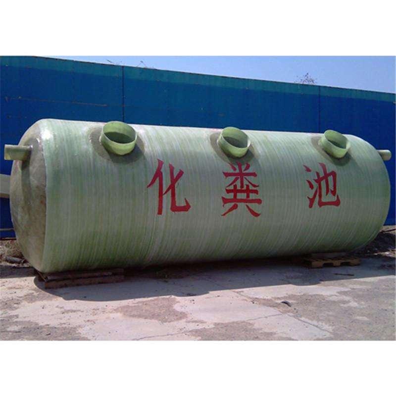 宜昌玻璃钢化粪池销售厂家