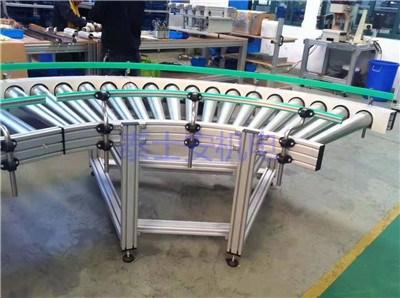 ray雷电竞皮带输送线厂家