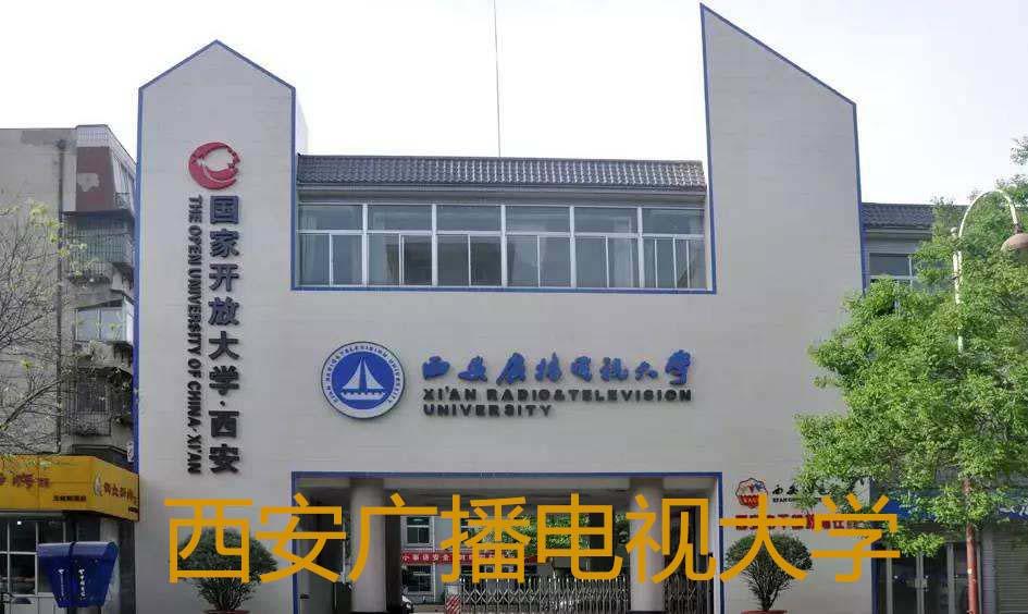 西安广播电视大学采购手机信号屏蔽器200台