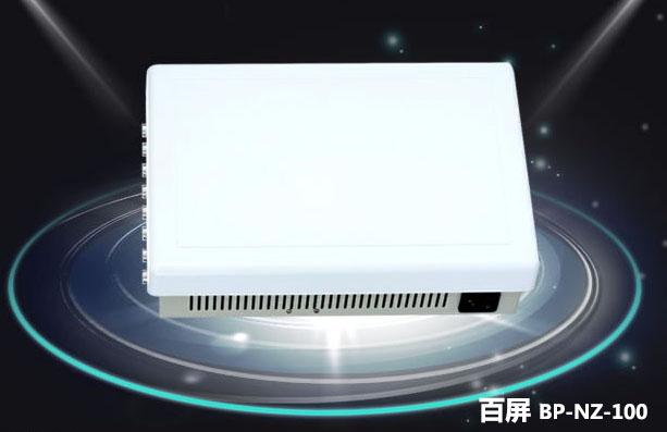 西安手机信号屏蔽器