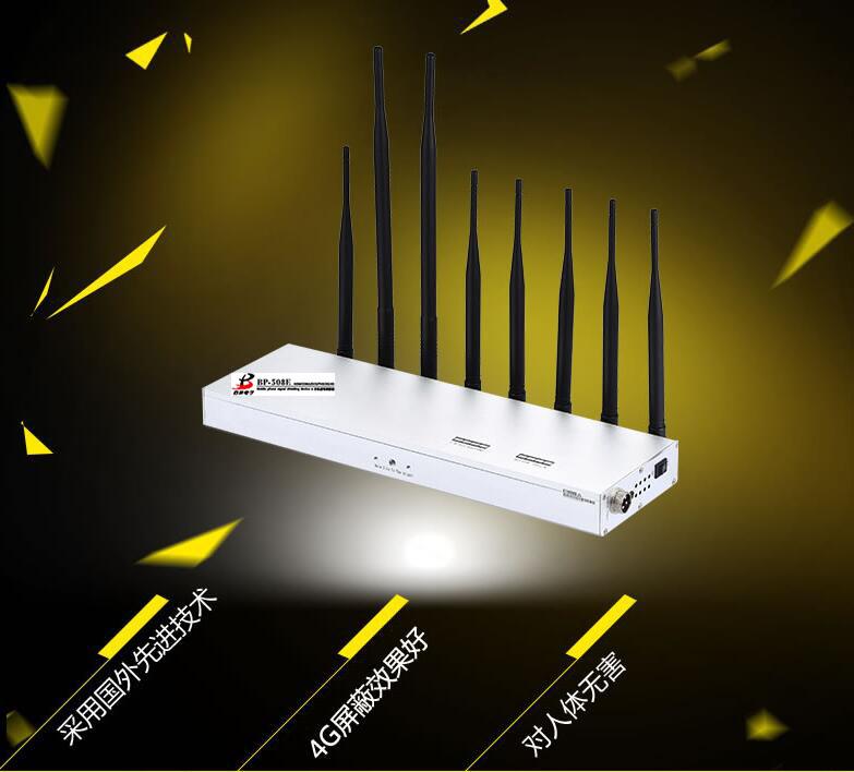 4G手机信号屏蔽器