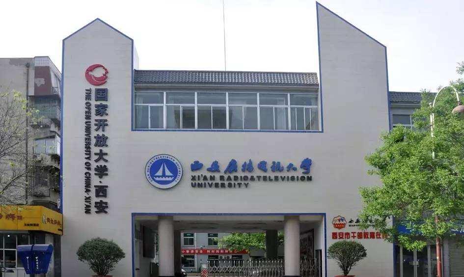 西安广播电视大学购买BP-508Z