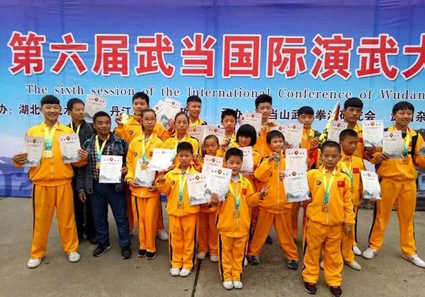 邓州金刚武校武当国际武术节部分获奖学员