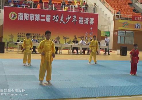 2015第二届功夫少年 武术 散打内功绝技比赛