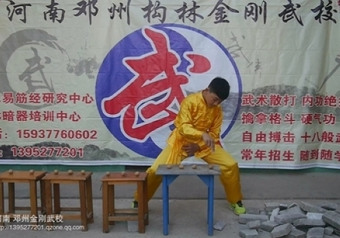 做一个健康的自己,快来邓州市金刚武校吧!