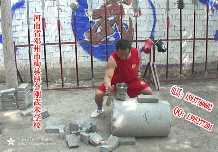 邓州市金刚武校