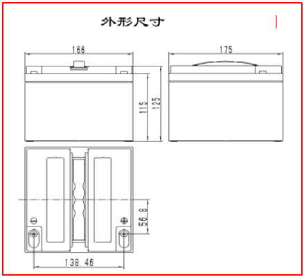 SE 12-26鉛酸蓄電池外型尺寸