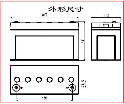 鉛酸蓄電池外形尺寸