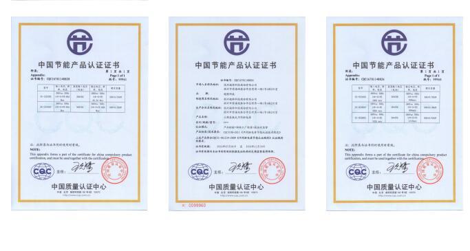 陝西AG龙虎斗網絡科技有限公司中國節能產品認證證書