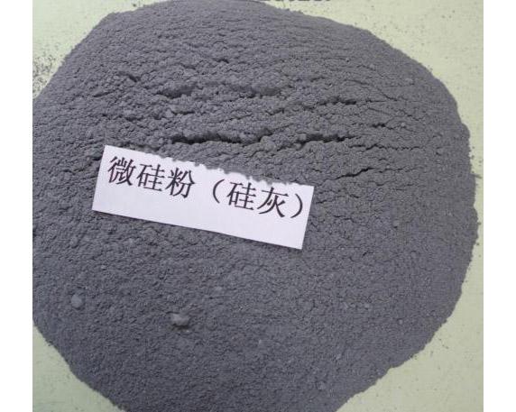成都微硅粉