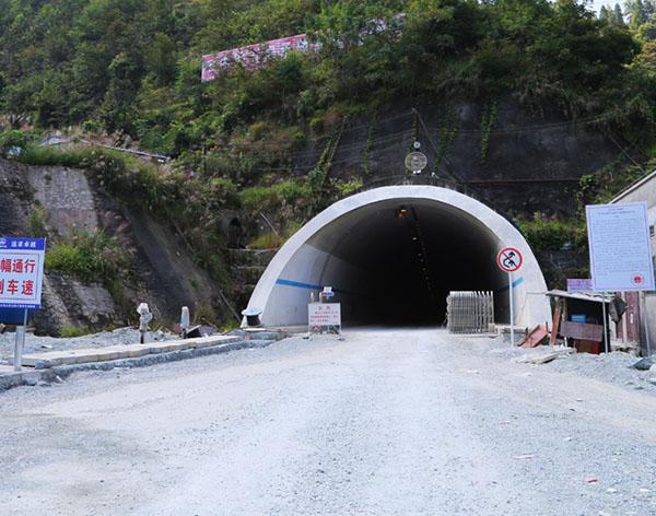 成都微硅粉运用于公路隧道