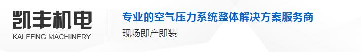 重庆螺杆空压机厂家