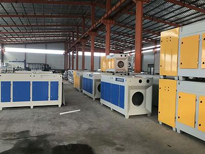 四川UV高效光解工业废气除味设备