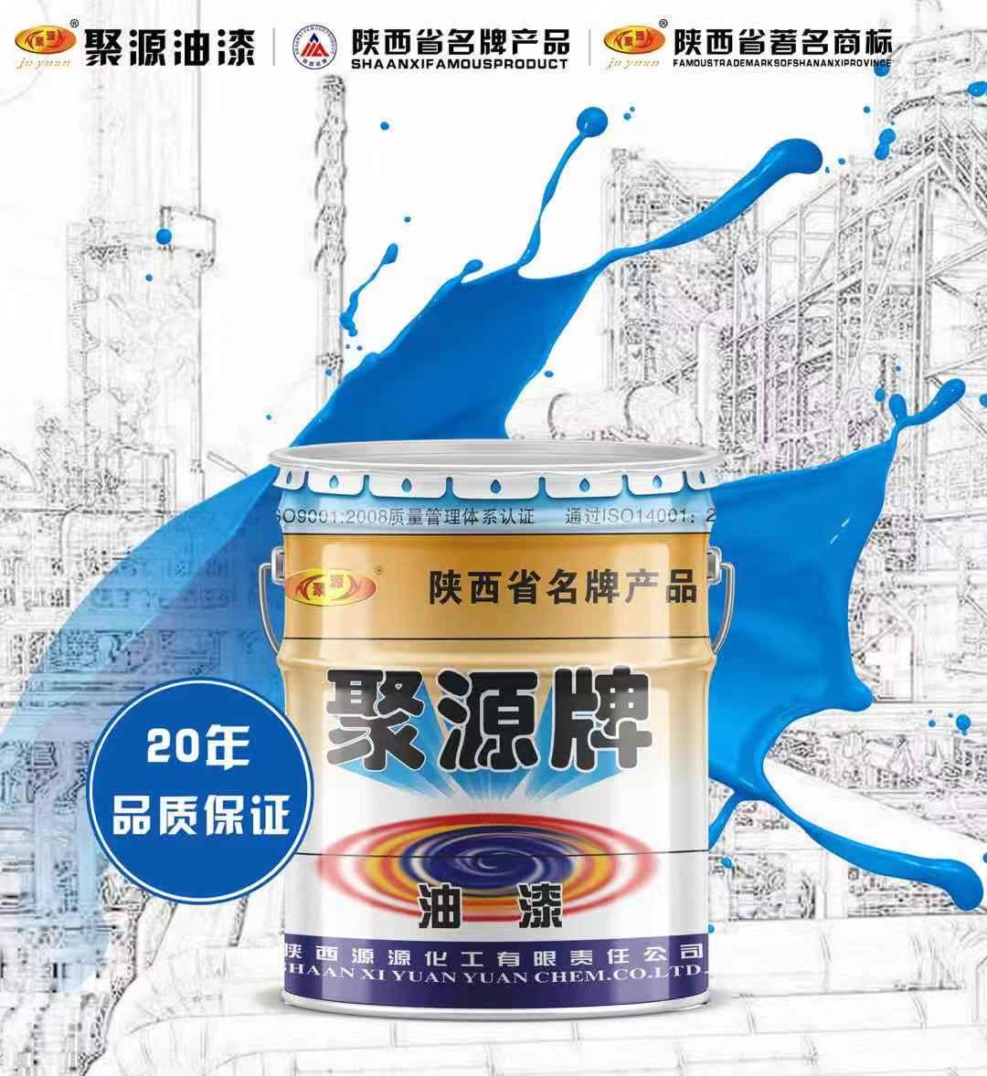 陕西醇酸调合漆-C03-1