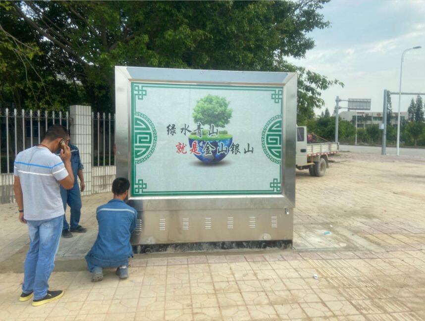 在广东省汕头市安装调试