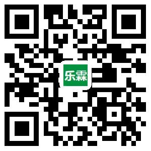 南阳乐霖生物科技有限公司