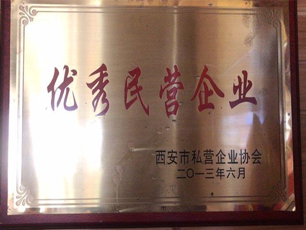 西安木结构优秀民营企业