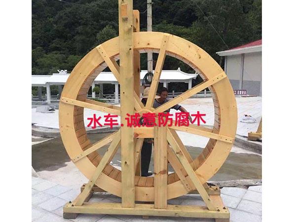 西安木结构水风车