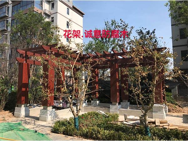 廊架防腐木结构