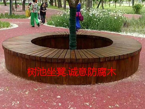 树池坐凳防腐木制