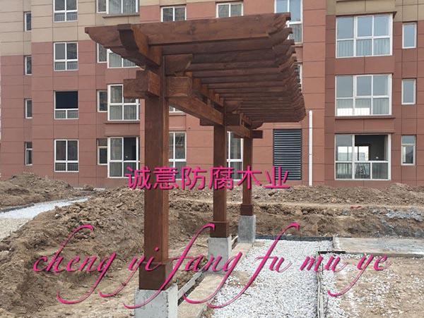 防腐木结构廊架