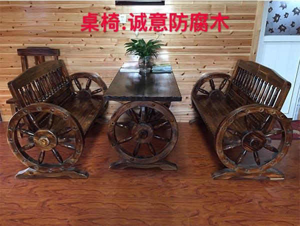 西安防腐木休闲桌椅