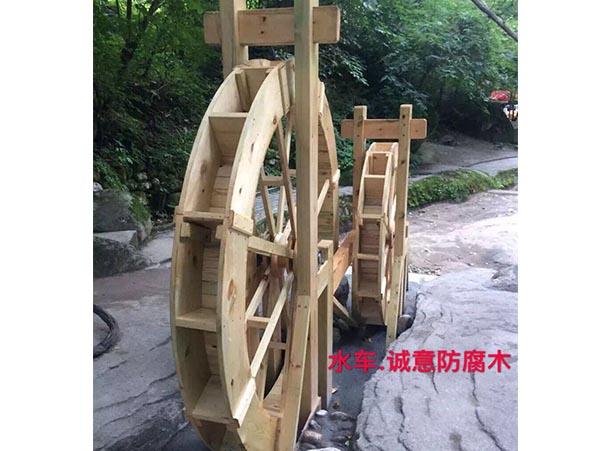 西安防腐木结构水风车
