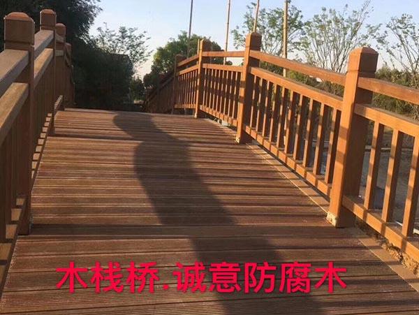 西安木栈道曲江大唐芙蓉园应用案例