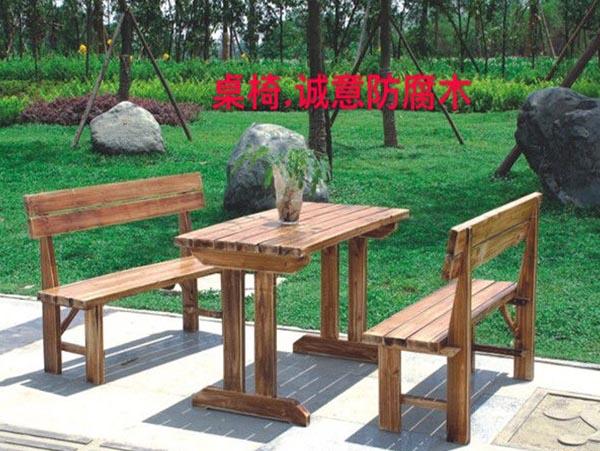 西安防腐木桌椅