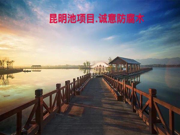 诚意防腐木木桥