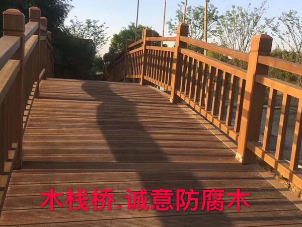 西安木结构木桥