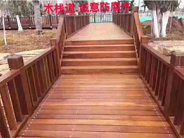 西安木栈道
