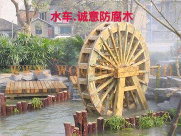西安木结构水车