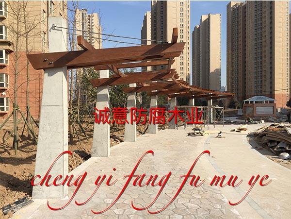 西安防腐木廊架