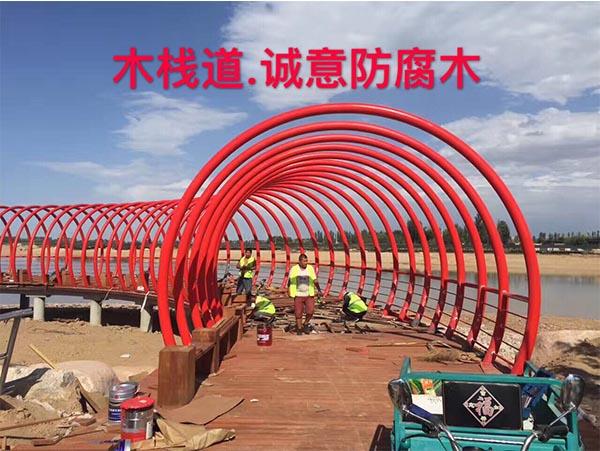 西安木栈道合作客户灞桥区浐灞湿地公园