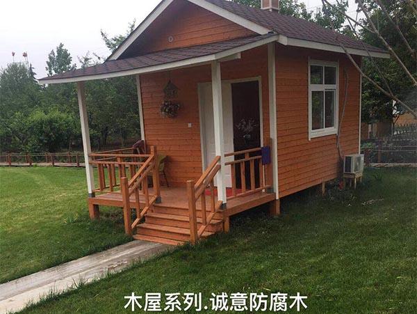 西安木结构别墅