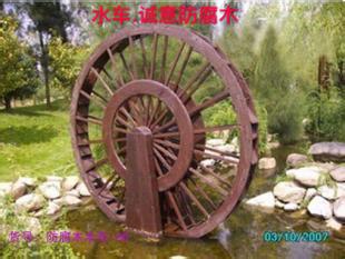 西安防腐木水风车