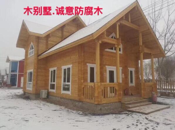 西安木屋别墅厂家