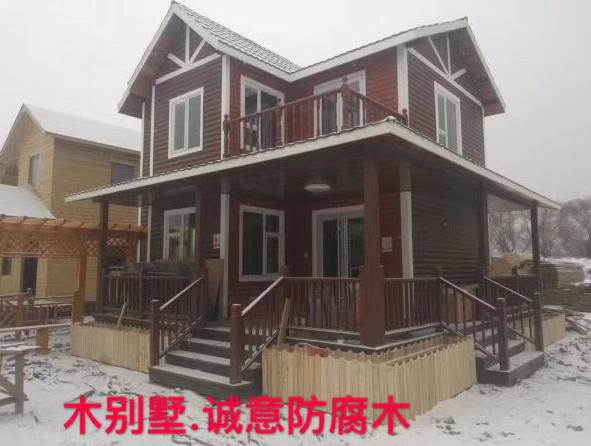 西安木屋别墅